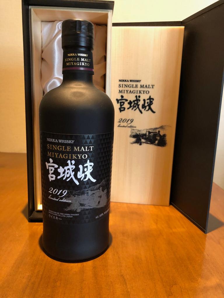 宮城峡50周年記念ボトル 入荷のおしらせ(Bar篠崎)